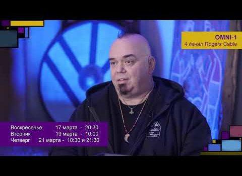 Анонс «Наш дом», эпизод 234, 17, марта, 2019, канал OMNI 1