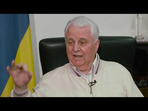 Леонид Кравчук в программе «Час интервью». Часть 1.