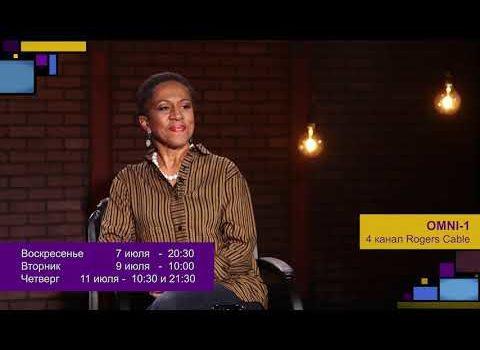 Анонс «Наш дом» эпизод 250, 7 июля, OMNI 1
