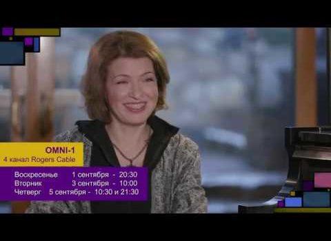 Анонс «Наш дом», эпизод 258, 1 сентября, канал OMNI