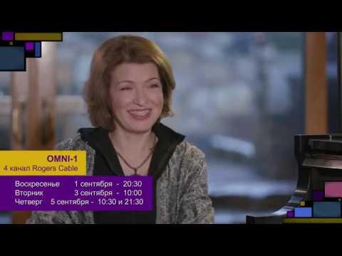 """Анонс """"Наш дом"""", эпизод 258, 1 сентября, канал OMNI"""