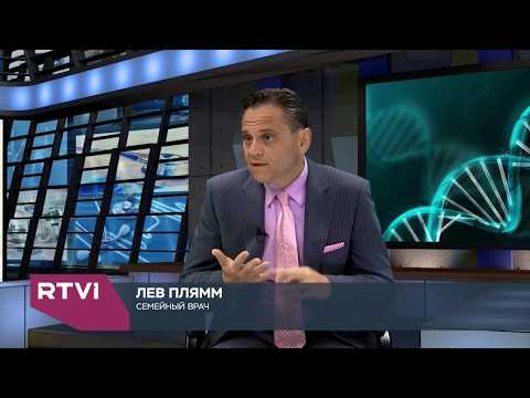 Будьте здоровы, анонс эфира от 17 авг. 2019, канал RTVi