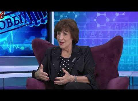 Анонс «Будьте здоровы», Елена Белобородова, часть 2, 2 ноября, 2019, RTVi