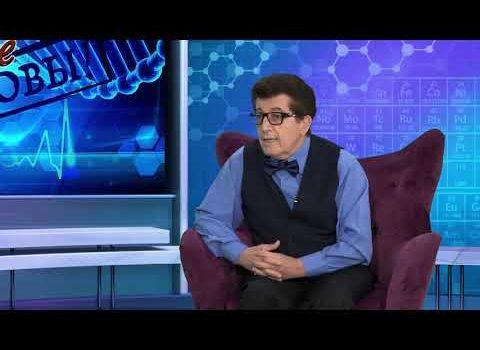 Анонс «Будьте здоровы», Владимир Шифрин, часть 3, 12 окт., канал RTVi