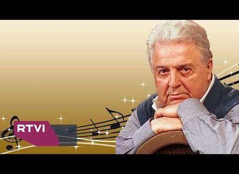 Анонс «Я расскажу Вам», Михаил Танич, 11 января, 2020, RTVi