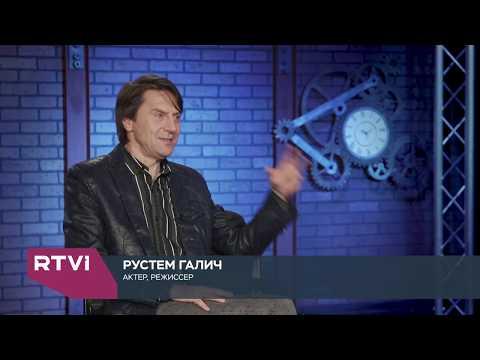 Анонс «Час интеврью» Рустэм Галич, 22 февраля, 2020, канал RTVi
