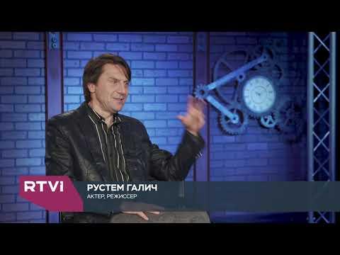 Час интервью, Рустем Галич, 29 августа, 2020, RTVi