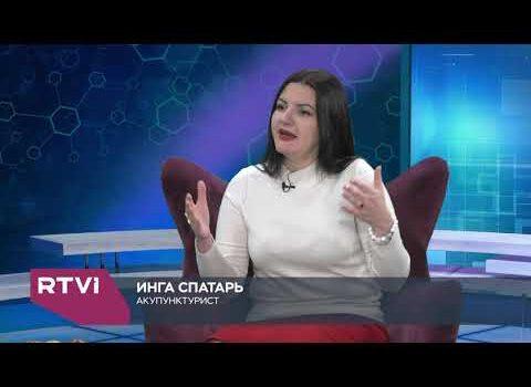 Будьте Здоровы, Инга Спатари, часть 2, 26 сентября, 2020, канал RTVi.