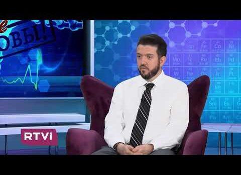 Будьте здоровы, Валентин Войнов, часть 2, канала RTVi