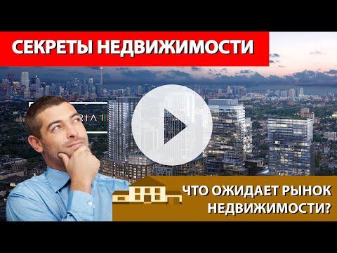 Секреты недвижимости, эпизод 63, 19 дек. 2020, канал RTVi