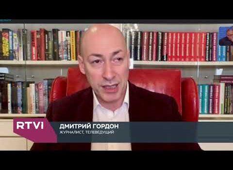 Час интервью, Дмитрий Гордон, 23 января, 2021, канал RTVi