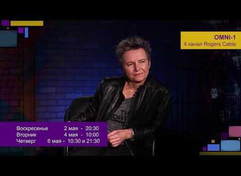 """Светлана Сурулянова, в программ е """"Наш дом"""", эпизод 335, 2 мая, 2021, OMNI"""