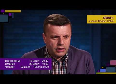 """Леонид Парфенов, в программе """"Наш дом"""", эпизод 346, 17 июля, 2021. Канал OMNI"""